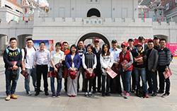 政治系碩士在職專班校外教學-廈門參訪台商天福茶集團和閩南古鎮心得