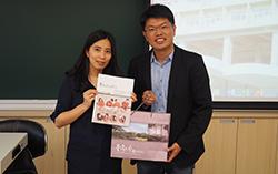 媒體與政策行銷溝通 – 以台北市世大運為例