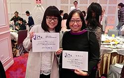 榮耀分享-臺大政治學系傅鈺如同學榮獲2017年台灣政治學會年會碩士論文獎